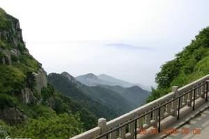 暑假山东旅游推荐_蓬莱、威海、青岛、泰安、曲阜常规双船9日