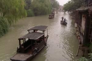 江南双水乡(西塘乌镇)+灵山大佛双动三日游 端午去哪旅游