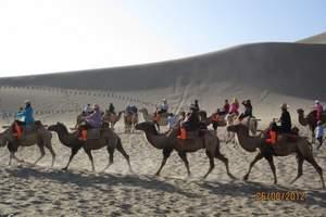 新疆乌鲁木齐出发到吐鲁番全景、鄯善沙漠公园(高铁纯玩)二日游