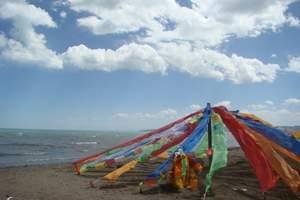 自由行不一样的风景:塔尔寺、贵德、龙羊峡、青海湖三日行
