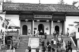 宁波到九华山旅游团购报价 到九华山祈福三日旅游路线