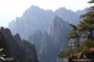 去黄山旅游几月最好 去黄山的推荐时间 郑州到黄山五日游多少钱