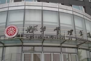 淄博旅行社到北京欢乐四日游科技馆、清华北大校园、欢乐谷