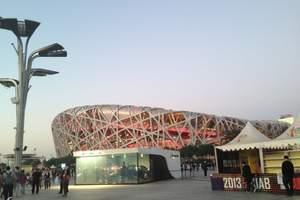 保定到北京中国科技馆(新馆)一日游