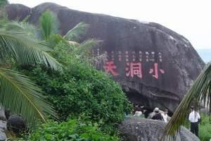海南旅游推荐 青岛到海南双飞6日游 海口往返