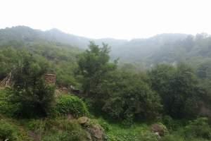 石家庄到五岳寨旅游|五岳寨汽车二日游