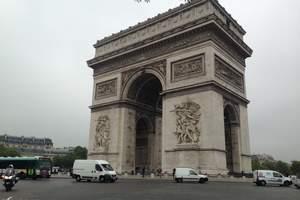 从北京到欧洲旅游,法国旅游价格意大利旅游【法意瑞三国十一天】