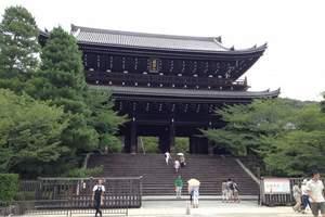 国庆节青岛去日本旅游线路-青岛去日本福冈、本州全景双飞6日游