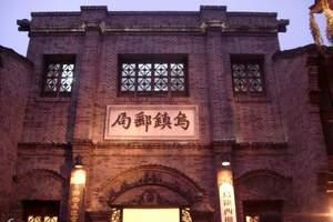 淄博到苏州杭州、乌镇+锦溪特价三日_淄博旅行社去乌镇旅游团
