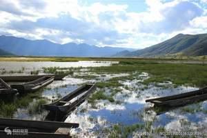 【天上人间泸沽湖】【极致美景泸沽湖四日游】