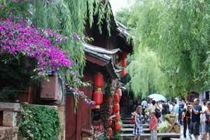 一个人去云南旅游要多少钱 5天