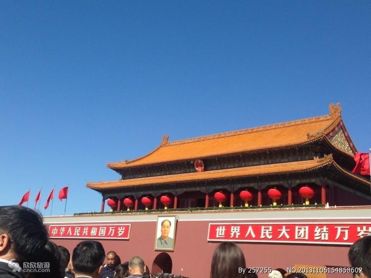 济南到北京旅游团_北京故宫、八达岭长城四日游_济南旅游团