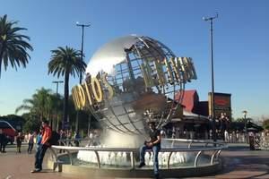 淄博旅游团到美国东西海岸加州大学哥伦比亚大学12日游