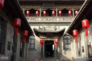 国庆节去山西性价比较好的旅游线路费用攻略_北京到山西双高六日