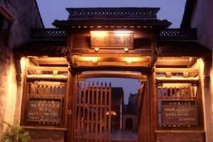 【风情江南】济南出发到苏州、杭州、乌镇大巴三日游 特价纯玩