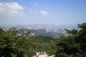 烟台昆嵛山