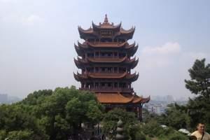 武汉市内一日游景点讲解 含省博物馆讲解   武汉英文导游服务