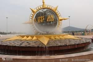 镇江到常州环球动漫嬉戏谷、洛克王国完美水世界一日