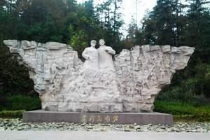淄博红色旅游线路到江西井冈山、庐山、婺源、景德镇双卧八日游