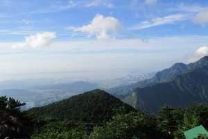 暑假旅游-厦门到南昌、庐山双动四日游-江西旅游攻略