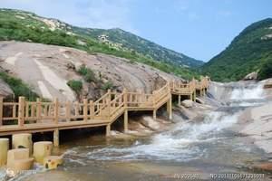 郑州出发到七十二潭一日游/郑州到山水景区七十二潭玻璃桥一日游