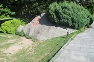 庐山精华二日游 武汉周边两天时间好玩的地方
