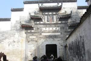 南京出发西递、宏村两日游-画中的村庄-徽派民居-世界文化遗产