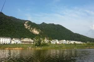 南昌到长江三峡单动单卧六日游|南昌到三峡旅游多少钱