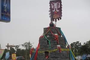 广元到江油爱情谷一日游_妇女节团队去哪好_江油旅游线路推荐