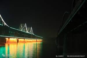 丹东市内景点一日旅游