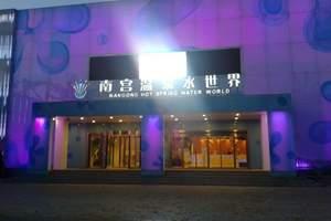 北京公司顺义拓展年会+滑雪二日游|顺义年底拓展+滑雪二日游