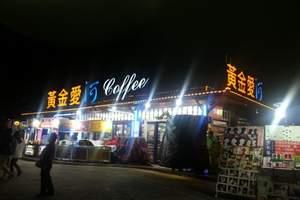 新疆到台湾环岛10日超低价高性价比旅游线路