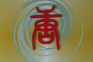 北京出发到帕劳4晚6日游(纯玩无自费)