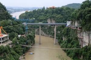 武汉周边2日游   船进神农架、畅游新三峡精华动车2日游