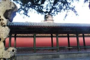 春节去北京旅游_春节去北京旅游价格_淄博旅行社春节北京四日游
