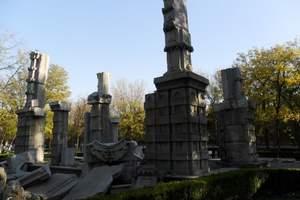 圆明园遗址公园