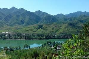《北京到延庆旅游攻略,去延庆龙庆峡旅游百里上水画廊一日游》