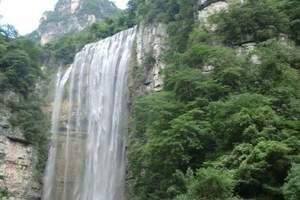 武汉到武当山+三峡三日游 武当山好玩吗 武当上在哪 长江三峡