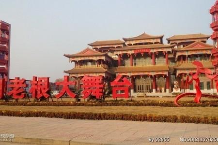 济南到泰安刘老根 宝泰隆大裂谷 徂徕山温泉精彩两日游团队价格
