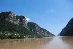 重庆到长江三峡旅游_重庆到长江三峡费用_重庆到三峡单程四日游