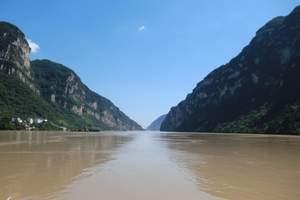 从宜昌出发到长江三峡旅游推荐|精品三峡游船往返三日游