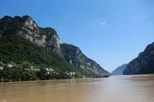 重庆到武汉水陆联运长江三峡4日游