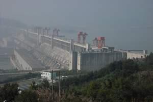 淄博旅行社到三峡人家三峡大坝-三峡大瀑布4日游