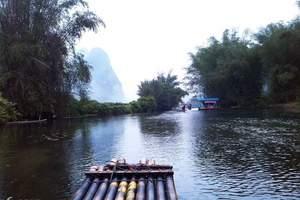 广西省内有什么好玩的--桂林龙脊传说四天三晚游