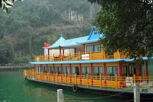 宜昌三峡全景一日游(含三峡西陵峡游轮、三峡人家、三峡大坝)