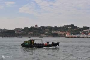 烟台周边:长岛渔家乐旅游+威海刘公岛休闲三日游 海岛避暑度假