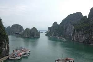 越南旅游景点 南宁到巴马寿乡、越南(下龙、河内)六天纯玩游