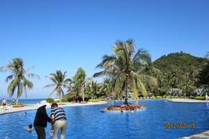 海南旅游景点|畅游蜈支洲岛|亚龙湾森林公园|南山经典双飞5日
