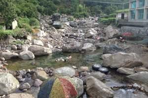杭州临安农家乐 野炊|山地行军|岩地速降|篝火|露营一日游