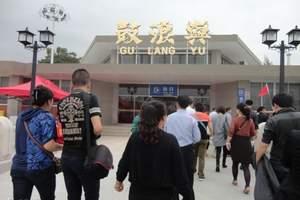 温州厦门旅游_温州到厦门三日游 温州去厦门旅游团线路
